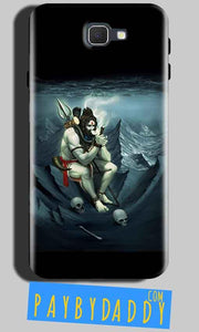 Samsung Galaxy A5 2016 Mobile Covers Cases Shiva Smoking - Lowest Price - Paybydaddy.com