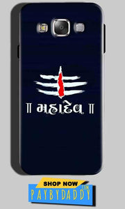 Samsung Galaxy A7 2015 Mobile Covers Cases Mahadev - Lowest Price - Paybydaddy.com