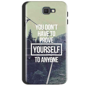 Samsung Galaxy A7 2017 Mobile Covers Cases Donot Prove yourself - Lowest Price - Paybydaddy.com