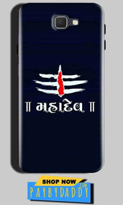 Samsung Galaxy A7 2017 Mobile Covers Cases Mahadev - Lowest Price - Paybydaddy.com