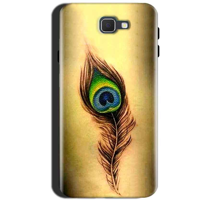 Samsung Galaxy A7 2017 Mobile Covers Cases Peacock coloured art - Lowest Price - Paybydaddy.com