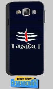 Samsung Galaxy A8 Mobile Covers Cases Mahadev - Lowest Price - Paybydaddy.com