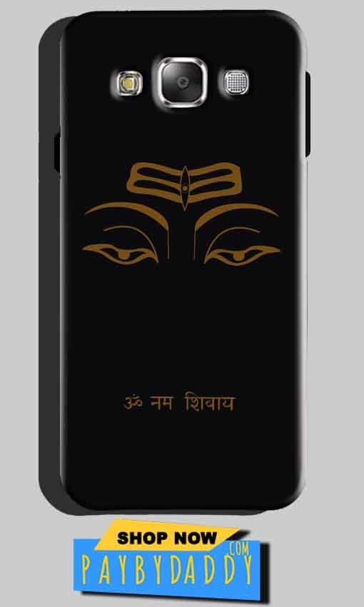 Samsung Galaxy A8 Mobile Covers Cases Om Namaha Gold Black - Lowest Price - Paybydaddy.com