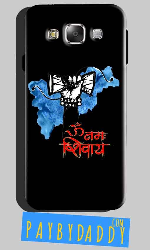 Samsung Galaxy A8 om namha shivaye with damru Mobile Back Cover Case