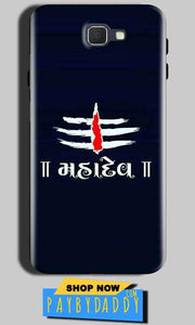 Samsung Galaxy A9 Pro 2016 Mobile Covers Cases Mahadev - Lowest Price - Paybydaddy.com