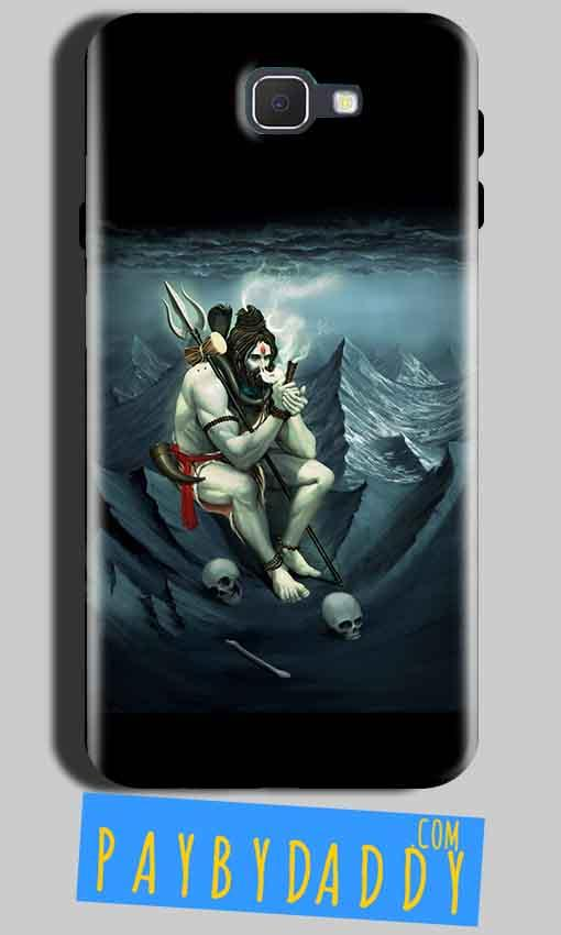 Samsung Galaxy A9 Pro 2016 Mobile Covers Cases Shiva Smoking - Lowest Price - Paybydaddy.com