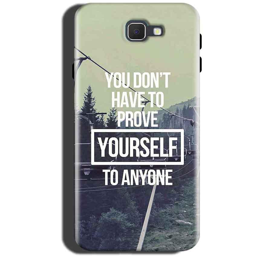 Samsung Galaxy C5 Pro Mobile Covers Cases Donot Prove yourself - Lowest Price - Paybydaddy.com