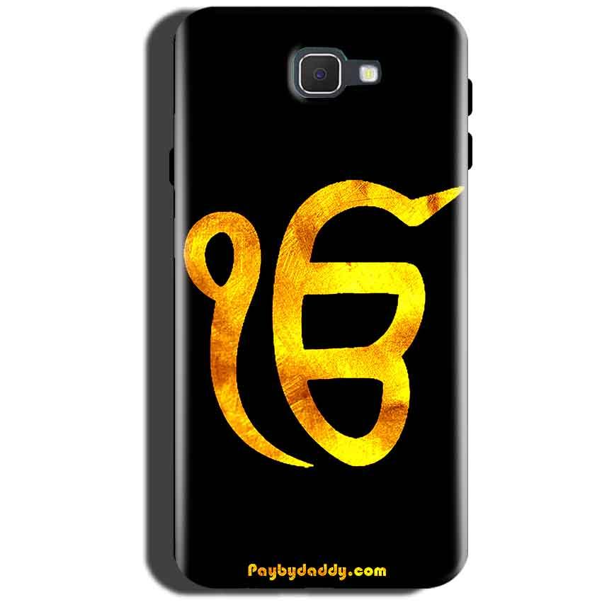 Samsung Galaxy C5 Pro Mobile Covers Cases Ek onkar in gold- Lowest Price - Paybydaddy.com