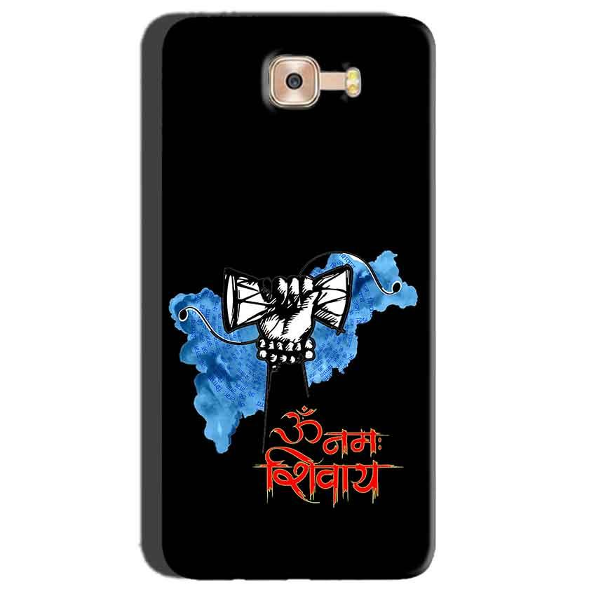 Samsung Galaxy C7 Pro Mobile Covers Cases om namha shivaye with damru - Lowest Price - Paybydaddy.com