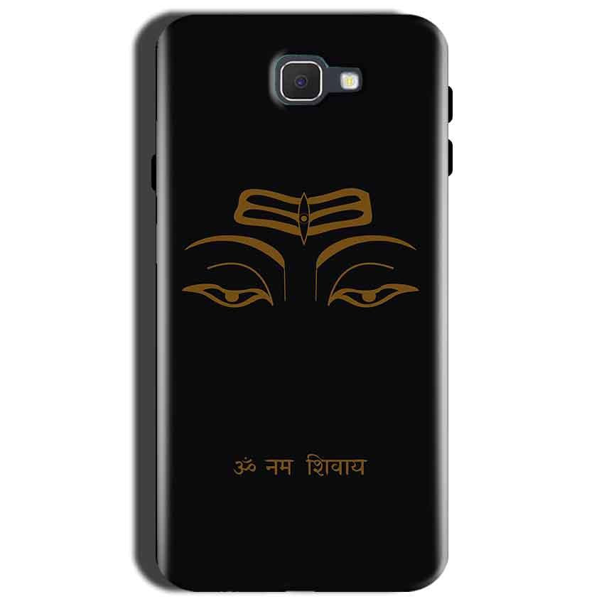 Samsung Galaxy C9 Pro Mobile Covers Cases Om Namaha Gold Black - Lowest Price - Paybydaddy.com
