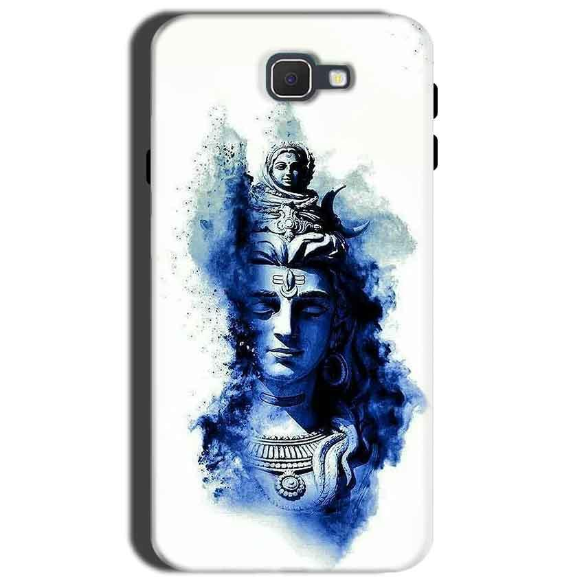 Samsung Galaxy C9 Pro Mobile Covers Cases Shiva Blue White - Lowest Price - Paybydaddy.com