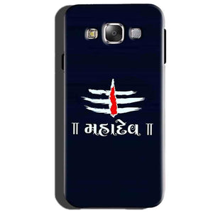 Samsung Galaxy Core Prime Mobile Covers Cases Mahadev - Lowest Price - Paybydaddy.com