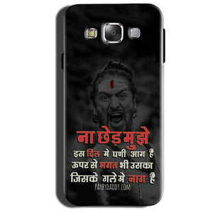 Samsung Galaxy Grand 3 G7200 Mobile Covers Cases Mere Dil Ma Ghani Agg Hai Mobile Covers Cases Mahadev Shiva - Lowest Price - Paybydaddy.com