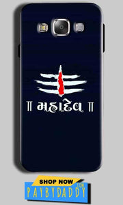 Samsung Galaxy Grand I9082 i9080 Mobile Covers Cases Mahadev - Lowest Price - Paybydaddy.com