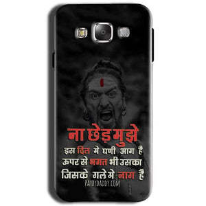 Samsung Galaxy Grand I9082 i9080 Mobile Covers Cases Mere Dil Ma Ghani Agg Hai Mobile Covers Cases Mahadev Shiva - Lowest Price - Paybydaddy.com
