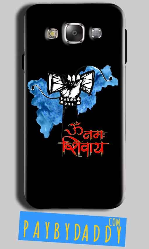 Samsung Galaxy Grand I9082 i9080 Mobile Covers Cases om namha shivaye with damru - Lowest Price - Paybydaddy.com