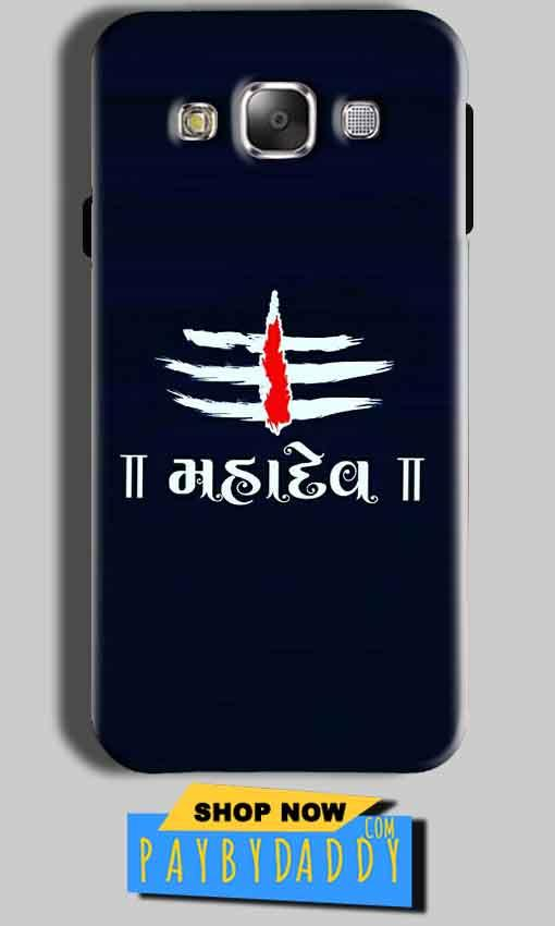 Samsung Galaxy Grand Prime G530 Mobile Covers Cases Mahadev - Lowest Price - Paybydaddy.com