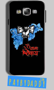 Samsung Galaxy Grand Prime G530 Mobile Covers Cases om namha shivaye with damru - Lowest Price - Paybydaddy.com