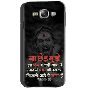 Samsung Galaxy Grand Quattro i8552 Mobile Covers Cases Mere Dil Ma Ghani Agg Hai Mobile Covers Cases Mahadev Shiva - Lowest Price - Paybydaddy.com