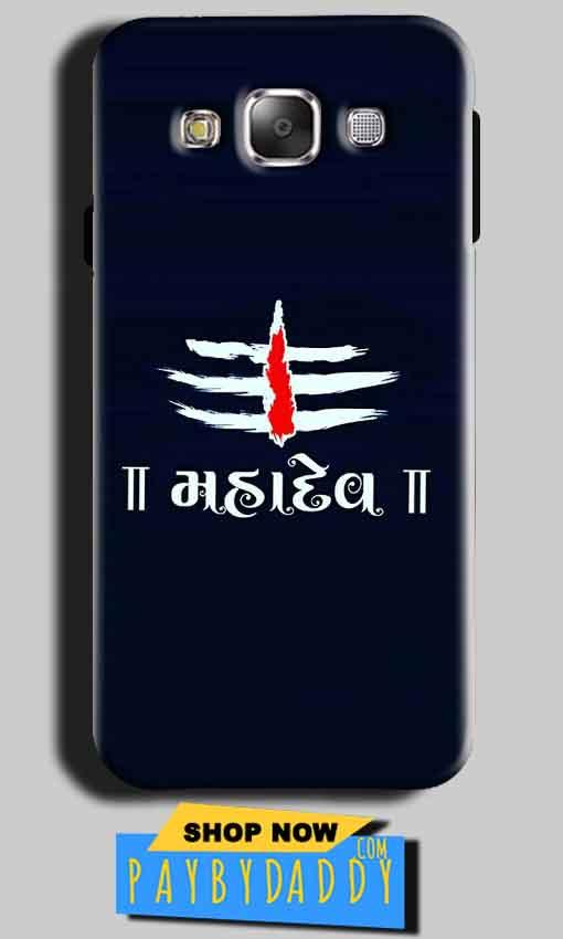 Samsung Galaxy J1 2015 Mobile Covers Cases Mahadev - Lowest Price - Paybydaddy.com