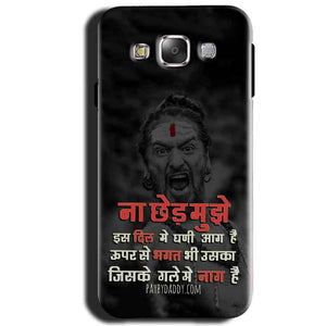 Samsung Galaxy J1 2015 Mobile Covers Cases Mere Dil Ma Ghani Agg Hai Mobile Covers Cases Mahadev Shiva - Lowest Price - Paybydaddy.com