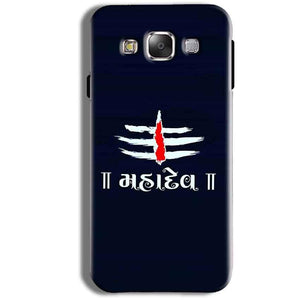 Samsung Galaxy J1 Ace Mobile Covers Cases Mahadev - Lowest Price - Paybydaddy.com
