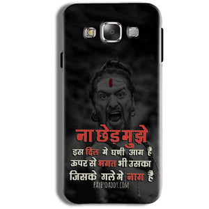 Samsung Galaxy J1 Ace Mobile Covers Cases Mere Dil Ma Ghani Agg Hai Mobile Covers Cases Mahadev Shiva - Lowest Price - Paybydaddy.com