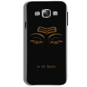 Samsung Galaxy J1 Ace Mobile Covers Cases Om Namaha Gold Black - Lowest Price - Paybydaddy.com