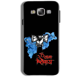 Samsung Galaxy J1 Ace Mobile Covers Cases om namha shivaye with damru - Lowest Price - Paybydaddy.com