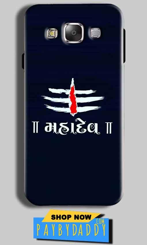 Samsung Galaxy J2 Ace Mobile Covers Cases Mahadev - Lowest Price - Paybydaddy.com