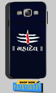 Samsung Galaxy J2 Prime Mobile Covers Cases Mahadev - Lowest Price - Paybydaddy.com