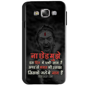 Samsung Galaxy J3 2016 Mobile Covers Cases Mere Dil Ma Ghani Agg Hai Mobile Covers Cases Mahadev Shiva - Lowest Price - Paybydaddy.com