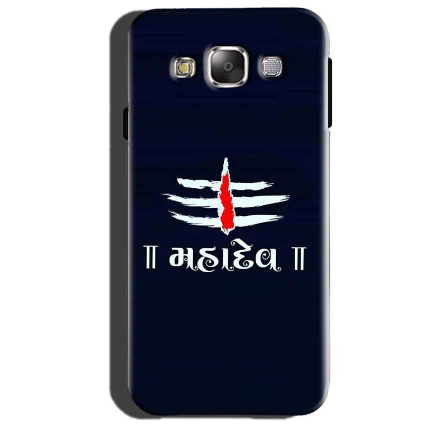 Samsung Galaxy J3 Mobile Covers Cases Mahadev - Lowest Price - Paybydaddy.com