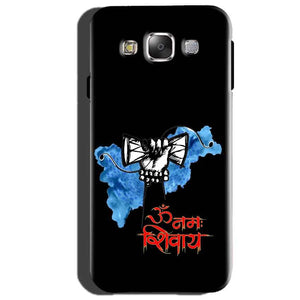 Samsung Galaxy J3 Mobile Covers Cases om namha shivaye with damru - Lowest Price - Paybydaddy.com