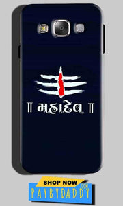 Samsung Galaxy J5 2015 Mobile Covers Cases Mahadev - Lowest Price - Paybydaddy.com