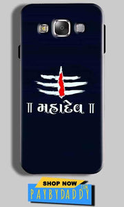 Samsung Galaxy J5 2016 Mobile Covers Cases Mahadev - Lowest Price - Paybydaddy.com