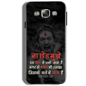 Samsung Galaxy J5 2016 Mobile Covers Cases Mere Dil Ma Ghani Agg Hai Mobile Covers Cases Mahadev Shiva - Lowest Price - Paybydaddy.com