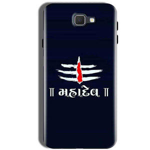 Samsung Galaxy J5 Prime Mobile Covers Cases Mahadev - Lowest Price - Paybydaddy.com