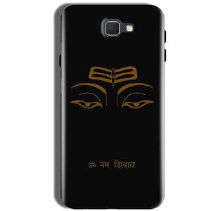Samsung Galaxy J5 Prime Mobile Covers Cases Om Namaha Gold Black - Lowest Price - Paybydaddy.com