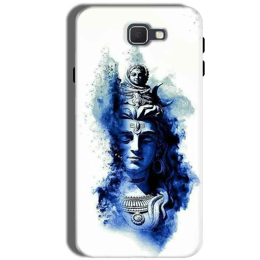 Samsung Galaxy J5 Prime Mobile Covers Cases Shiva Blue White - Lowest Price - Paybydaddy.com
