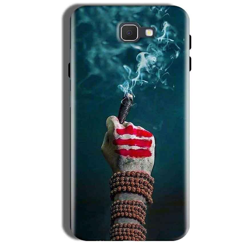 Samsung Galaxy J5 Prime Mobile Covers Cases Shiva Hand With Clilam - Lowest Price - Paybydaddy.com