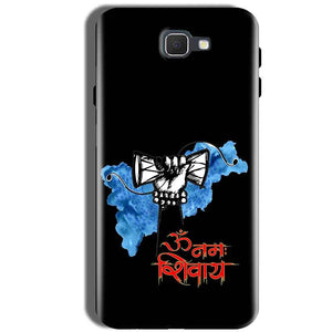 Samsung Galaxy J5 Prime Mobile Covers Cases om namha shivaye with damru - Lowest Price - Paybydaddy.com