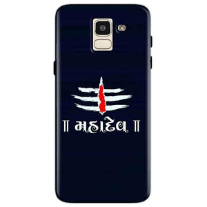 Samsung Galaxy J6 Mobile Covers Cases Mahadev - Lowest Price - Paybydaddy.com