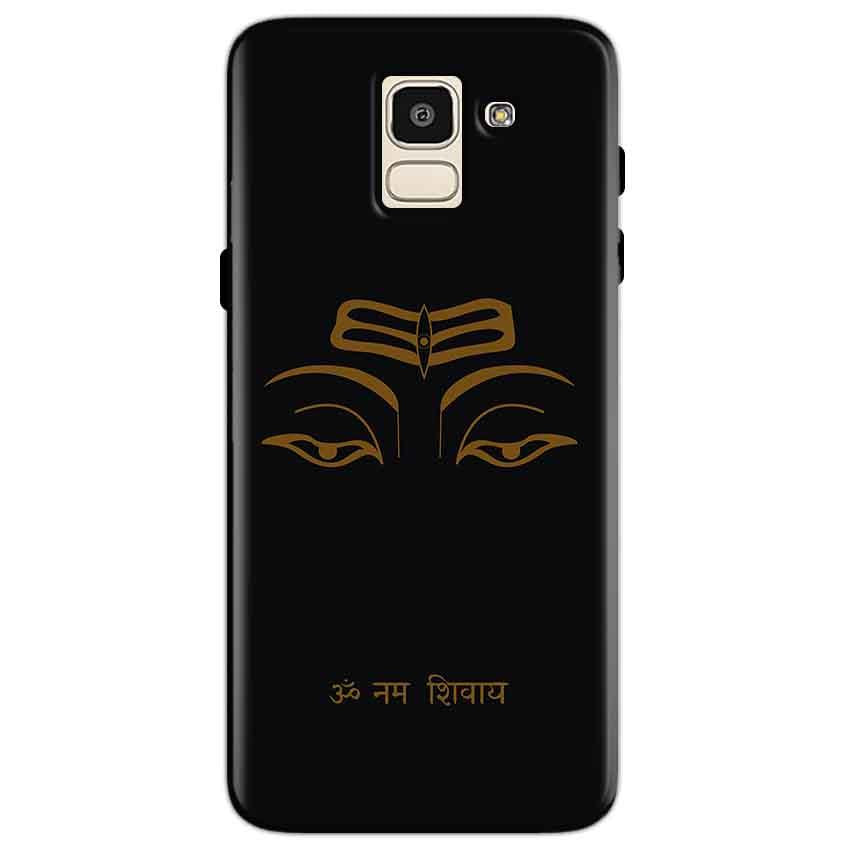 Samsung Galaxy J6 Mobile Covers Cases Om Namaha Gold Black - Lowest Price - Paybydaddy.com