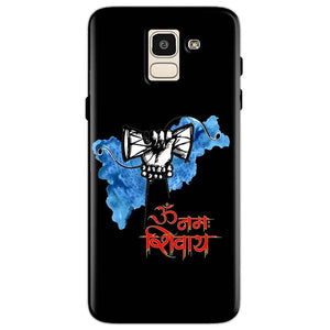 Samsung Galaxy J6 Mobile Covers Cases om namha shivaye with damru - Lowest Price - Paybydaddy.com