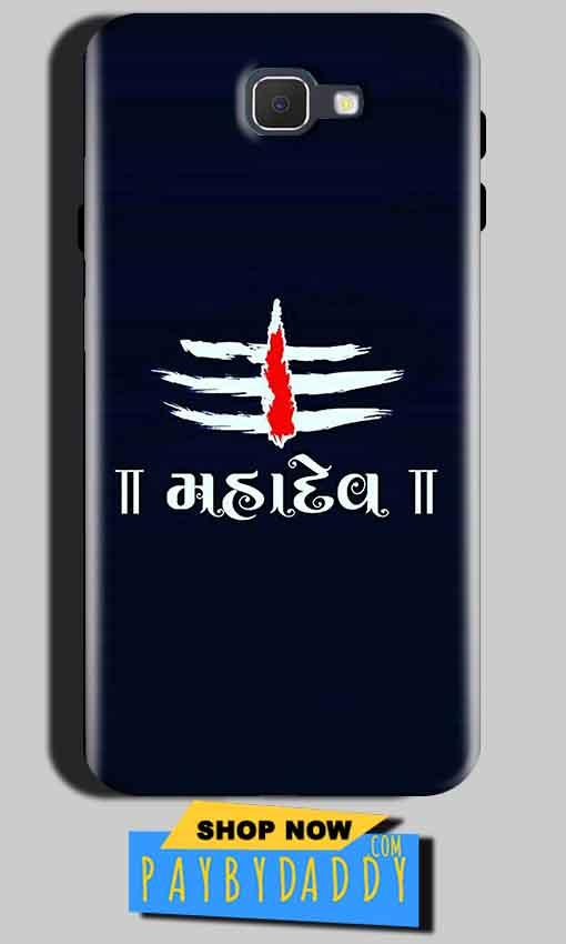 Samsung Galaxy J7 Max Mobile Covers Cases Mahadev - Lowest Price - Paybydaddy.com