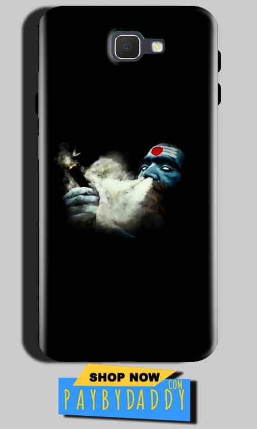 Samsung Galaxy J7 Max Mobile Covers Cases Shiva Aghori Smoking - Lowest Price - Paybydaddy.com