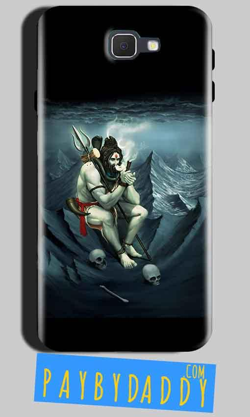Samsung Galaxy J7 Max Mobile Covers Cases Shiva Smoking - Lowest Price - Paybydaddy.com