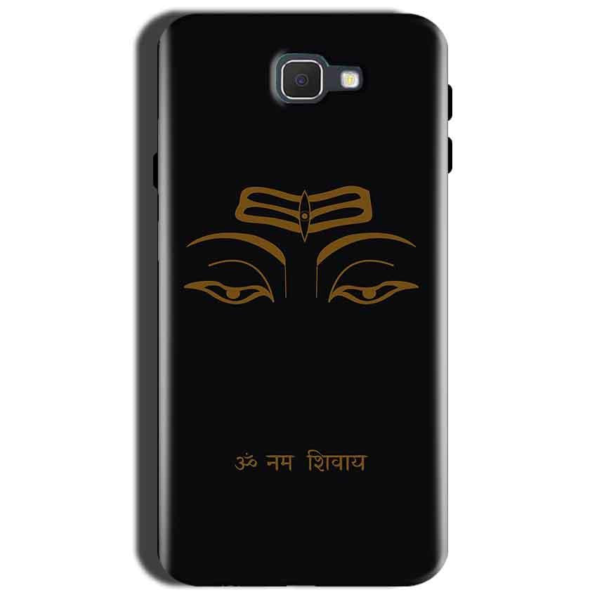 Samsung Galaxy J7 Prime 2 Mobile Covers Cases Om Namaha Gold Black - Lowest Price - Paybydaddy.com