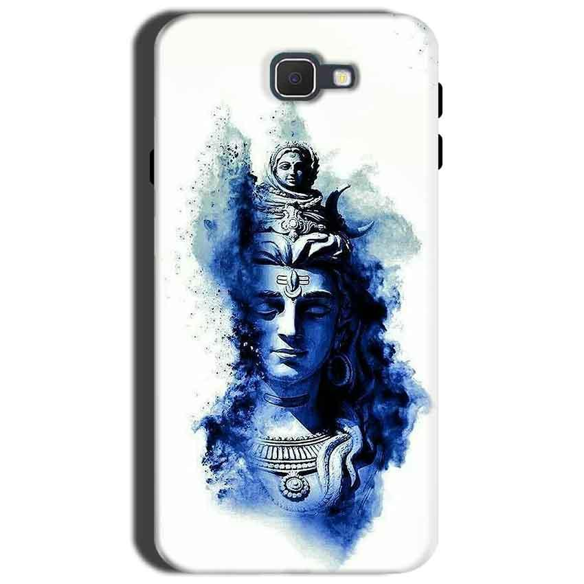 Samsung Galaxy J7 Prime 2 Mobile Covers Cases Shiva Blue White - Lowest Price - Paybydaddy.com